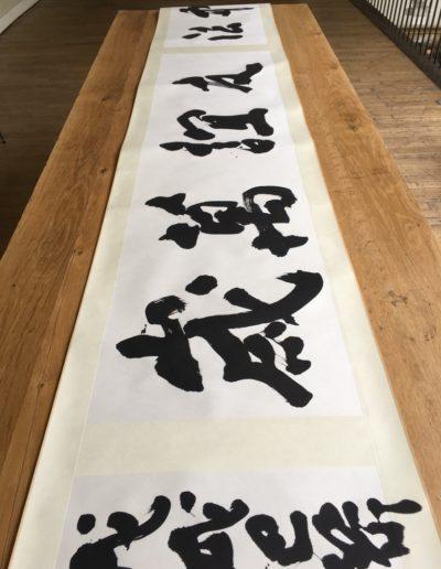 La légende de la famille Zhao, présentée par Munia Culture, Espace Commines, 2018